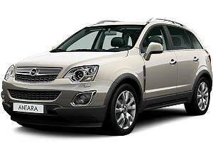 chehly Opel Antara